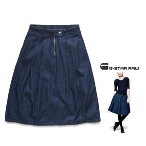 ★G-STAR RAW(ジースターロウ)Aライン デニム スカート color:Indigo Dark Aged(ネイビー) angland