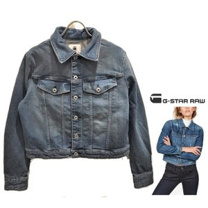 G-STAR RAW(ジースターロー) ストレッチ デニムジャケット color:MEDIUM AGED DESTROY(エイジドブルー)|angland