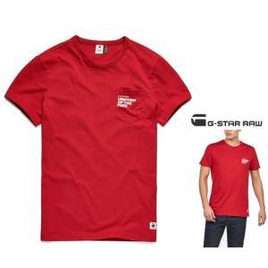 G-STAR RAW(ジースターロウ) 胸ポケット&ロゴ 半袖Tシャツ color:Deep Flame(レッド)|angland
