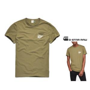 G-STAR RAW(ジースターロウ) 胸ポケット&ロゴ 半袖Tシャツ color:Sage(カーキグリーン)|angland