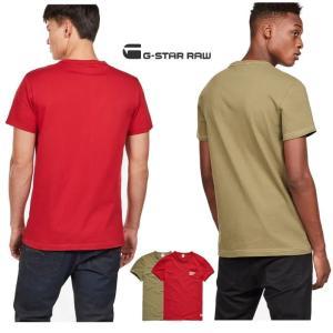 G-STAR RAW(ジースターロウ) 胸ポケット&ロゴ 半袖Tシャツ color:Sage(カーキグリーン)|angland|02