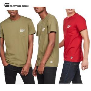 G-STAR RAW(ジースターロウ) 胸ポケット&ロゴ 半袖Tシャツ color:Sage(カーキグリーン)|angland|04