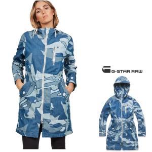G-STAR RAW(ジースターロー) ウエストループ付き ハーフ丈 コットンデニムコート color:Blue Camouflage pattern(カモフラージュ柄)|angland