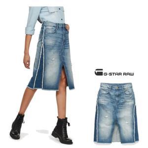 G-STAR RAW(ジースターロウ) Aライン デニムスカート color:Medium Faded Destroy (ライトブルー)|angland