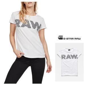 G-STAR RAW(ジースターロー) BIG-RAWロゴ 半袖 クルーネックTシャツ color:White/Sartho Blue(ホワイト×ネイビー)|angland