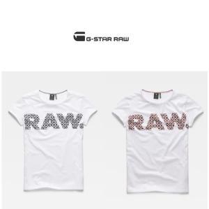 G-STAR RAW(ジースターロー) BIG-RAWロゴ 半袖 クルーネックTシャツ color:White/Sartho Blue(ホワイト×ネイビー)|angland|04