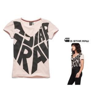 G-STAR RAW(ジースターロー) BIG-ロゴ 半袖 VネックTシャツ color:Pyg(ピンク)|angland