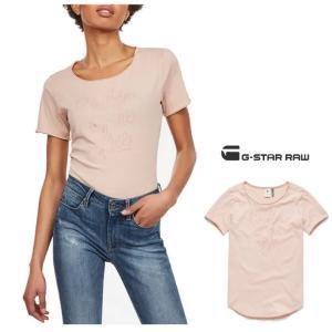 ★G-STAR RAW(ジースターロー) 半袖ロゴ ラウンドクルーネック Tシャツ color:Liquid Pink(ピンク)|angland