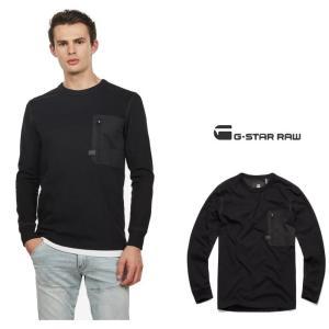 G-STAR RAW(ジースターロウ) Vehem Pocket T-Shirt 胸ZIP付きポケット 長袖Tシャツ color:Dark Black(ブラック)|angland