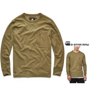 G-STAR RAW(ジースターロウ) Vehem Pocket T-Shirt 胸ZIP付きポケット 長袖Tシャツ color:Sage(カーキ)|angland