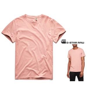G-STAR RAW(ジースターロウ) 胸ワンポイント 半袖Tシャツ color:Dark Tea Rose(ピンク)|angland