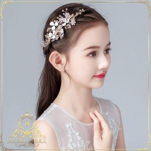 レディース髪飾り子供ヘアアクセサリー キッズフラワーティアラカチューシャ フラワーガール子供フォーマ...