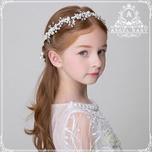 0561b6c91ef6b 年末セール子供ヘアアクセサリー 子ども花輪 カチューシャ キッズ髪飾り フラワーガール子供フォーマル ピアノ発表会ドレス結婚式