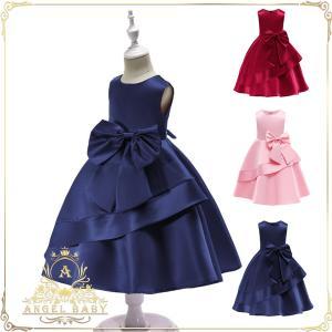 子供ドレス フォーマルピアノ発表会ドレス  キッズ フォーマルドレス 子どもドレス ジュニアドレス  結婚式