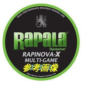 【メール便送料無料】ラパラ ラピノヴァ-X マルチゲーム 3.0号(39.6lb)-150m ライム...