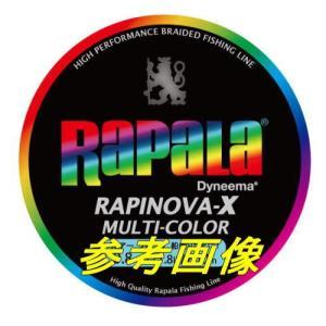 ラパラ ラピノヴァ-X マルチカラー 0.6号(13.9lb) -200m (メール便送料無料)|angle-webshop