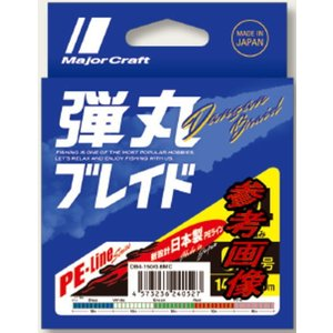 【メール便送料無料】メジャークラフト 弾丸ブレイド X4 0.8号(14Lb)-150m マルチ(5色)【代引は送料別途】|angle-webshop