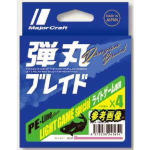 (メール便送料無料) メジャークラフト 弾丸ブレイド ライトゲーム専用 X4 0.4号(8Lb)-150m ピンク【代引は送料別途】 angle-webshop