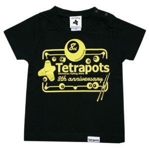 【メール便対応】テトラポッツ サッシービー 半袖Tシャツ キッズ TPK-005 ブラック 120c...