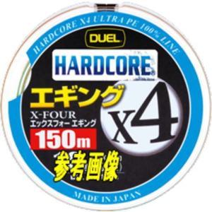 【メール便対応】デュエル ハードコア X4 エギング 0.6号-150m ミルキーピンク 【代引は送...