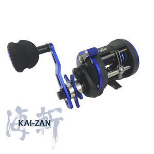 (送料無料4) ライズウェイ 海斬(KAIZAN) 300|angle-webshop
