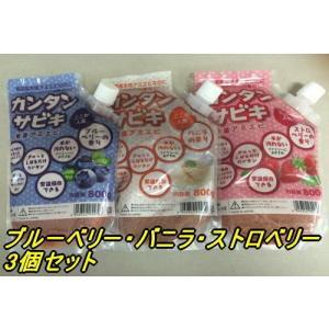 築地 盛田屋 カンタンサビキ ブルーベリー/ストロベリー/バニラ 3個セット|angle-webshop