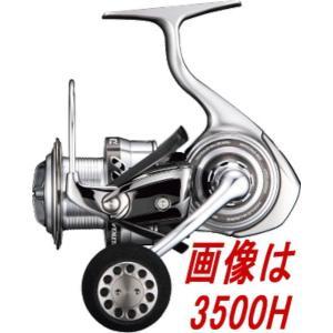 【送料無料4】ダイワ リール '17ソルティガ BJ 3500SH