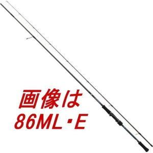 【送料無料5】ダイワ '17 エメラルダスMX 86ML・E|angle-webshop