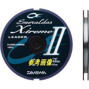 (メール便送料無料) ダイワ Daiwa エメラルダスリーダー エクストリームII 2.25号(12Lb)-40m|angle-webshop