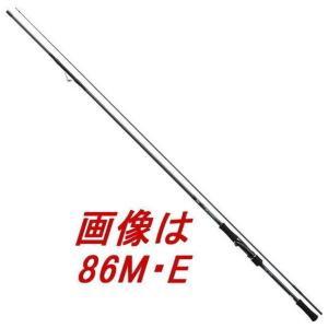 【送料無料5】ダイワ ロッド '17エメラルダスMX 86ML・E (インターラインモデル)