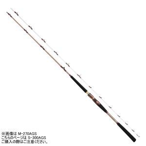 ダイワ ロッド リーオマスター 真鯛 AIR S-300AGS 【6】【※大型商品の為同梱不可】【2...