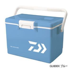 【送料無料2】クーラーボックス ダイワ クールライン GU 800X ブルー 【※大型商品の為同梱不...
