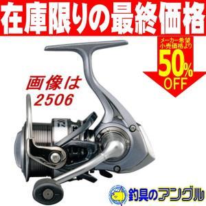 【送料無料】ダイワ カルディア 2506H|angle-webshop