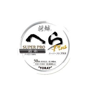 【メール便送料無料】東レ 将鱗 へら スーパープロプラス 道糸 50m 0.8号 【代引は送料別途】