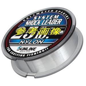 (メール便送料無料) サンライン ソルトウォータースペシャル システムショックリーダー ナイロン 18号(80lb)-50m angle-webshop