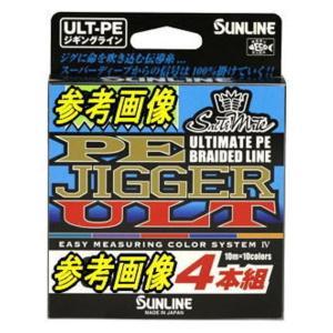 サンライン ソルティメイト PEジガー ULT 4本組 1号(7.7kg)-600m 【4】