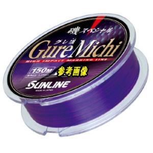 【メール便送料無料】サンライン Gure Michi グレ道 1.5号-150m【代引は送料別途】|angle-webshop