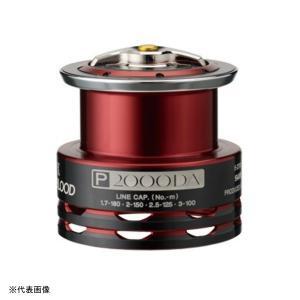 【送料無料4】シマノ カスタムパーツ 夢屋 BB-X ファイアブラッド P2500DAスプール