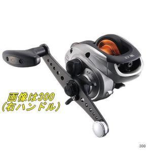 【送料無料】シマノ 幻風 タイプG 300(右)|angle-webshop