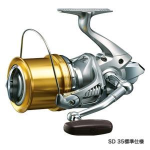 【送料無料】シマノ スーパーエアロ スピンジョイ SD 35 標準仕様|angle-webshop