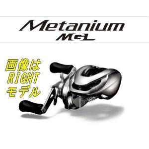 【送料無料4】シマノ リール '16メタニウム MGL LEFT(左ハンドル)