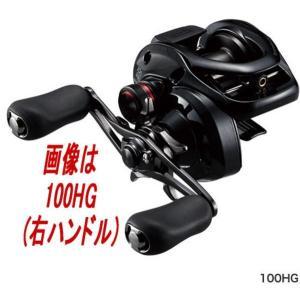 (送料無料4) シマノ '17スコーピオンDC 101HG LEFT(左ハンドル)|angle-webshop