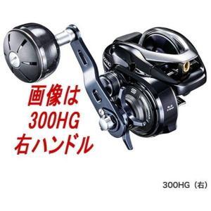 (送料無料4) シマノ '17グラップラー 300HG(右ハンドル)|angle-webshop