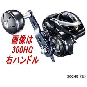 (送料無料4)シマノ '17グラップラー 301HG(左ハンドル) angle-webshop