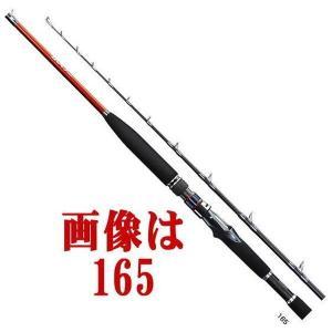 【送料無料5】シマノ '17イカセブン 165|angle-webshop