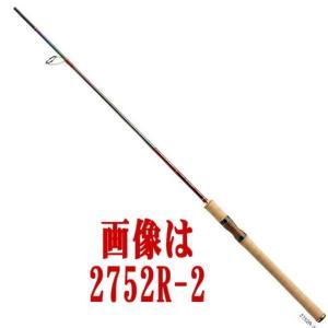 (送料無料5) シマノ ワールドシャウラ 2650FF-2 angle-webshop