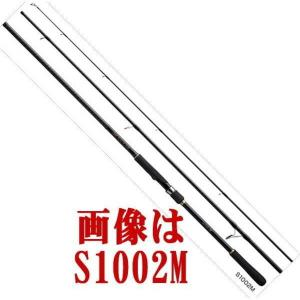 シマノ ネッサBB S1002M (送料無料5) angle-webshop
