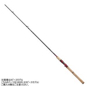 【送料無料5】シマノ ロッド '19 スコーピオン ベイトキャスティングモデル 1652R-5 5ピース 【2019年新製品】