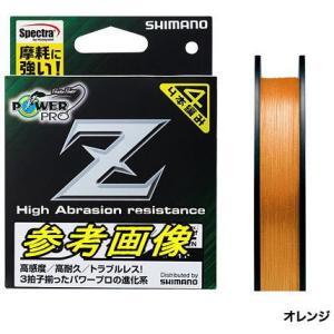 (メール便送料無料) シマノ パワープロ Z オレンジ 2.0号(最大強力14.9kgf)-150m angle-webshop