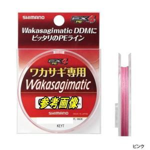 【メール便送料無料】シマノ ワカサギマチック EX4 PE 0.4号(平均強力3.0kg)-30m ピンク【代引は送料別途】|angle-webshop